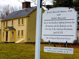 Jason Russell House Sight of Bloodiest Fighting during British Retreat from Lexington Concord 300x225 Jason Russell House   Site of the Bloodiest Fighting in the Battles of Lexington & Concord